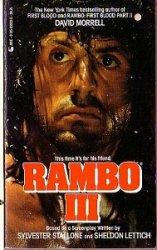 Рэмбо 3 (Аудиокнига)