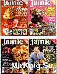 Jamie Magazine 2012-2014