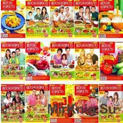 Кулинария. Коллекция. Вкусно и просто 2007-2014