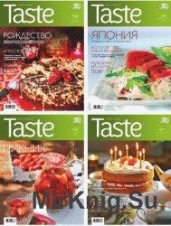 Taste. Жизнь со вкусом 2011-2014