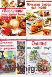 Домашняя еда 2011-2014