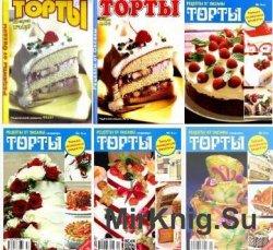 Рецепты от Оксаны  2005-2012