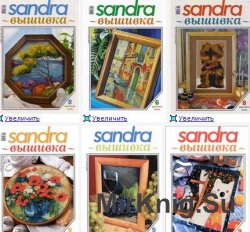 Sandra вышивка 2008-2012