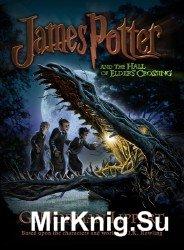 Джеймс Поттер и Зал Пересечения Старейших