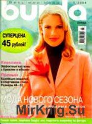 Burda №1, 2004