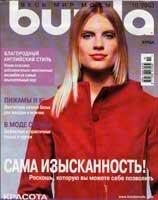 Burda №10, 2003