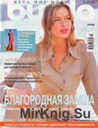 Burda №3, 2003