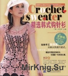 Crochet sweater 2009