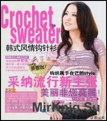 Crochet Sweater №1 2010