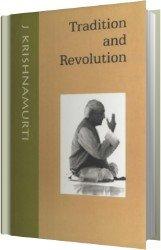 Традиция и революция (Аудиокнига)