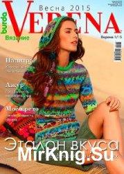 Verena (12 номеров) 2014-2015