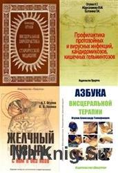 Огулов А.Т. Сборник (7 книг)