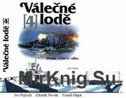 Valecne lode4