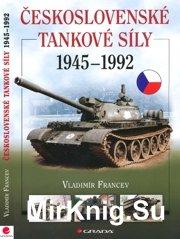 Ceskoslovenske Tankove Sily 1945-1992