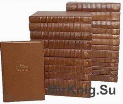 М. Е. Салтыков-Щедрин. Собрание сочинений в 20 томах (комплект из 24 книг)