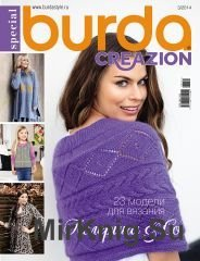 Burda Special. Creazion №3 2014