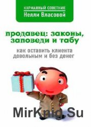 Нелли Власова - Сборник сочинений (11 книг)