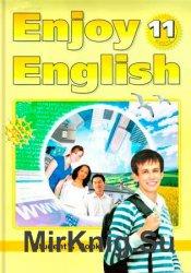 Английский с удовольствием / Enjoy English: Учебник для 11 класса