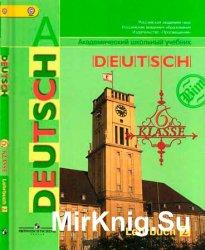 Немецкий язык. 6 класс. Учебник. Часть 2.