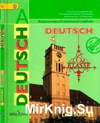 Немецкий язык. 6 класс. Учебник. Часть 1.