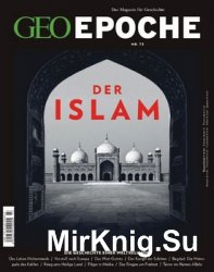 Geo Epoche Nr.73