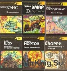 Серия Клуб Золотое перо (12 томов)