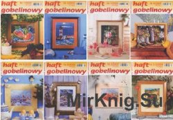 Haft gobelinowy  2001-2012 (Сross Stitch Сollection)