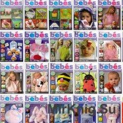 Todo para Bebes №1-45 2009-2012