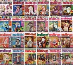 Munecos Soft 2008-2013