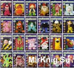 Munecos y juguetes de tela № 1-74