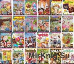Arte Manual 2008-2014