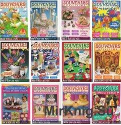 Souvenirs Utilisima 1999-2000
