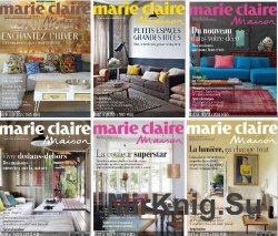 Marie Claire Idees / Maison 2002-2013