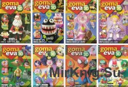 Goma eva 3D 1-9 2013