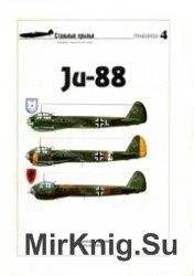 Стальные крылья №4 Ju-88 серия Восточный фронт