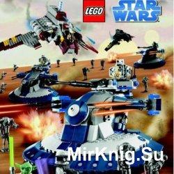 Сборник инструкций по сборке Lego Star Wars