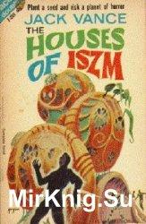 Дома Исзма  (Аудиокнига)
