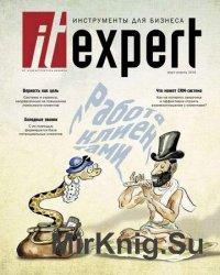 IT Expert №3 2016