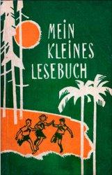 Mein kleines Lesebuch. Книга для чтения на нем. яз. в VI классе