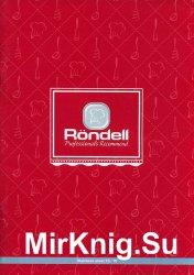 Кулинарные шедевры за 30 минут в посуде Röndell. Рецепты от Алекса