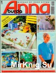 Anna №6, 1998