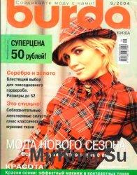 Burda №9, 2004