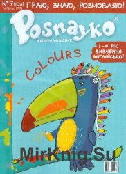 POSNAYKO (English) kids magazine №7, 2009