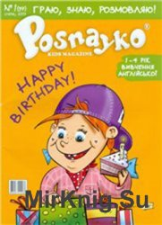 POSNAYKO (English) kids magazine № 1, 2009