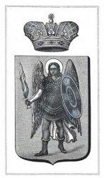 Киев, его святыни, древности, достопамятности и сведения, необходимые для е ...