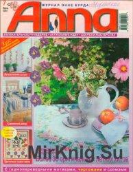Anna №7, 2001