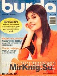 Burda №3, 2004