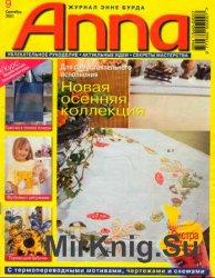 Anna №9, 2001