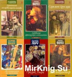 Серия Беллетристика (Северо-Запад) в 7 томах