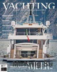 Yachting 2016-02 (82) (Россия)